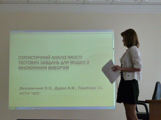 VII Всеукраїнська наукова конференція молодих математиків